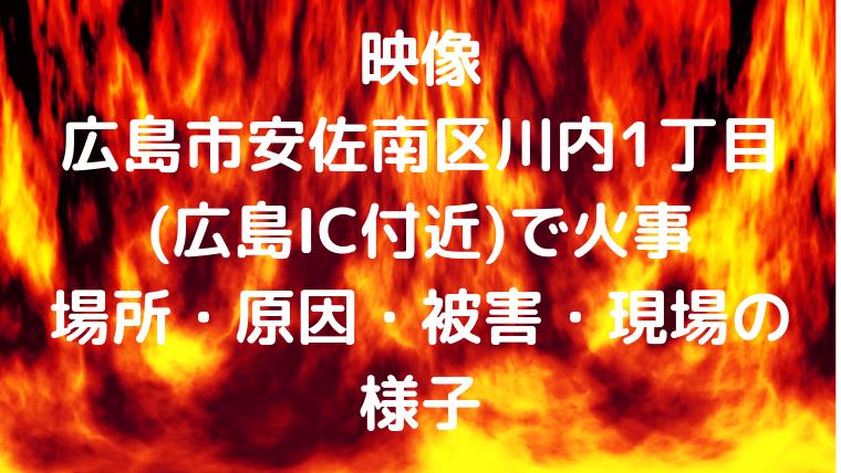 市 火事 区 京都 南 京都市南区久世東土川町くら寿司久世店で火災!火事当時の動画画像や出火の原因は?目撃者やネットの反応も